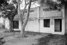 Abandoned Railway Station - Pakkam
