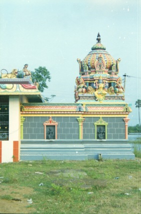 Temple Near Reddy Kuppam